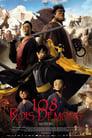 Image 108 Rois-Démons