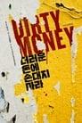 Dirty Money (2020)