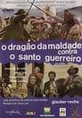 Antonio das Mortes (1969)