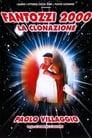 Фантоцці 2000 - Клонування