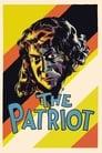 Патріот (1928)