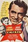 Криза (1950)
