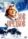 The Call of the Wild: Dog of the Yukon (1997), film online subtitrat în Română
