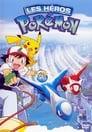 Les Héros Pokémon