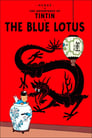 Poster for Les aventures de Tintin 3: Le lotus bleu