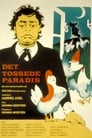 Poster for Det tossede paradis
