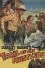 Trail of the Rustlers (1950)