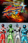 From Episode of Stinger, Uchu Sentai Kyuranger: High School Wars