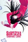 مترجم أونلاين وتحميل كامل Sankarea: Undying Love مشاهدة مسلسل