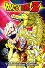 Imagen Dragon Ball Z El ataque del dragón (1995) Dragon Ball Z: Wrath of the Dragon