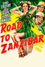 Дорога в Занзібар (1941)