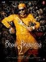 مشاهدة فيلم Bhool Bhulaiyaa 2 2021 مترجم أون لاين بجودة عالية
