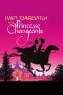 Image Ivan Tsarévitch et la Princesse Changeante