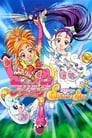 Image Futari Wa Pretty Cure Splash Star