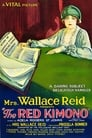 Poster for The Red Kimona