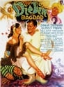Imagen The Thief of Bagdad