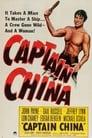 Captain China (1950) Movie Reviews