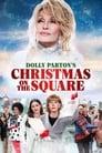 Різдво на площі (2020)