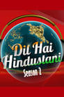 Dil Hai Hindustani S02Ep05 – Episode 05 Episode 5
