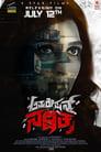 Operation Nakshatra 2019 Bangla Subtitle-বাংলা সাবটাইটেল বাই হাবিবুল্লাহ কায়সার