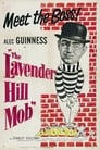 The Lavender Hill Mob (1951) Movie Reviews