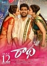 Poster for Radha
