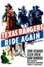 Техаські рейнджери знов у сідлі (1940)