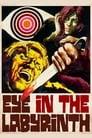 L'occhio nel labirinto (1972)