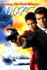 007 –  Um Novo Dia Para Morrer
