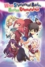 Image When Supernatural Battles Became Commonplace