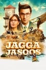 Image Jagga Jasoos [Watch & Download]