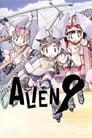 مترجم أونلاين وتحميل كامل Alien Nine مشاهدة مسلسل