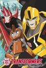Transformers Robots in Disguise : Mission secrète Saison 1 VF episode 9