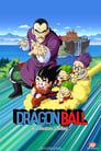 Assistir ⚡ Dragon Ball: Uma Aventura Inesquecível (1988) Online Filme Completo Legendado Em PORTUGUÊS HD