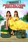 Програма захисту принцес (2009)