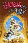 La joya del Nilo