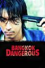 Poster for Bangkok Dangerous