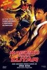 Assistir ⚡ เกิดมาลุย (2004) Online Filme Completo Legendado Em PORTUGUÊS HD