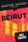 مترجم أونلاين و تحميل Beirut 2021 مشاهدة فيلم