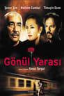 Lovelorn (2005)
