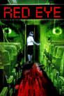 مترجم أونلاين و تحميل Red Eye 2005 مشاهدة فيلم