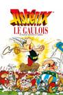 Astérix le Gaulois (1967)