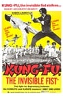 Kung Fu, the Invincible Fist