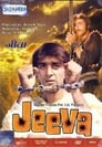 Poster for जीवा