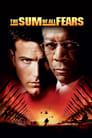 Ціна страху (2002)