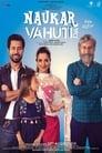 Poster for Naukar Vahuti Da