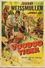 Voodoo Tiger (1952) Movie Reviews