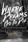 Where Dreams Go To Die (2017)