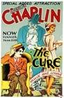 Лікування (1917)
