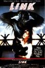 Link ☑ Voir Film - Streaming Complet VF 1986